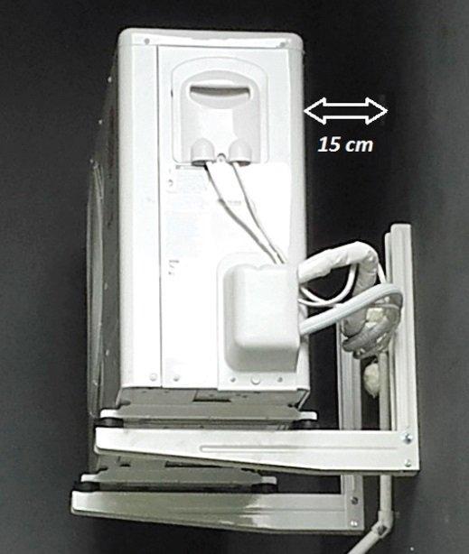 Fot. 2. Nieprawidłowa odległość od przeszkody jednostki zewnętrznej