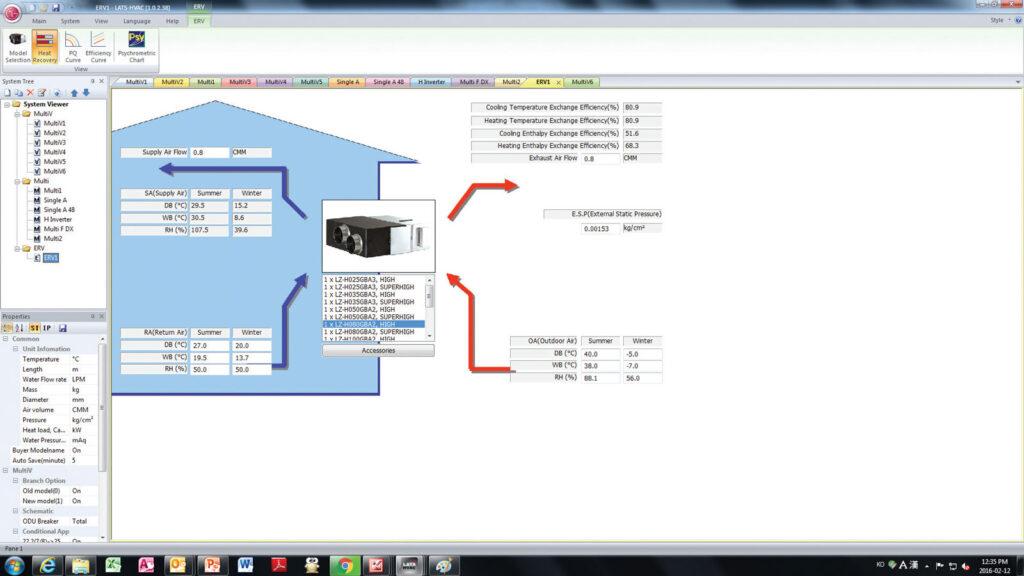 programy do projektowania systemow klimatyzacji i doboru klimatyzatorow2 1024x576 - Programy do projektowania systemów klimatyzacji i doboru klimatyzatorów