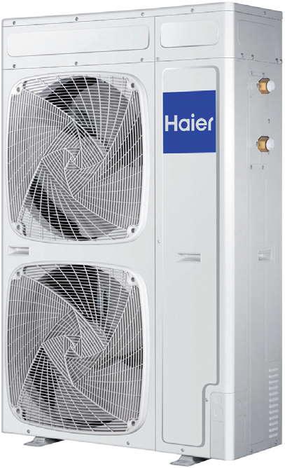 pompa ciepla monoblok haier - Pompa ciepła Monoblok Haier